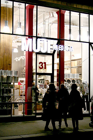 muji startschuss f llt in hamburg am 5 m rz. Black Bedroom Furniture Sets. Home Design Ideas